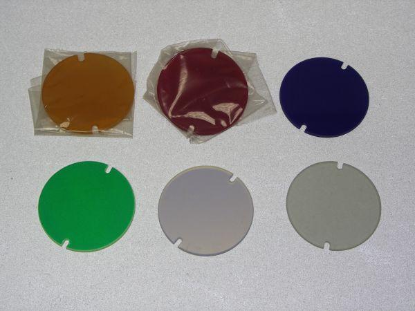 parador glasscheibe versch farben f r downlights d7 farbfilterglasscheibe ebay. Black Bedroom Furniture Sets. Home Design Ideas